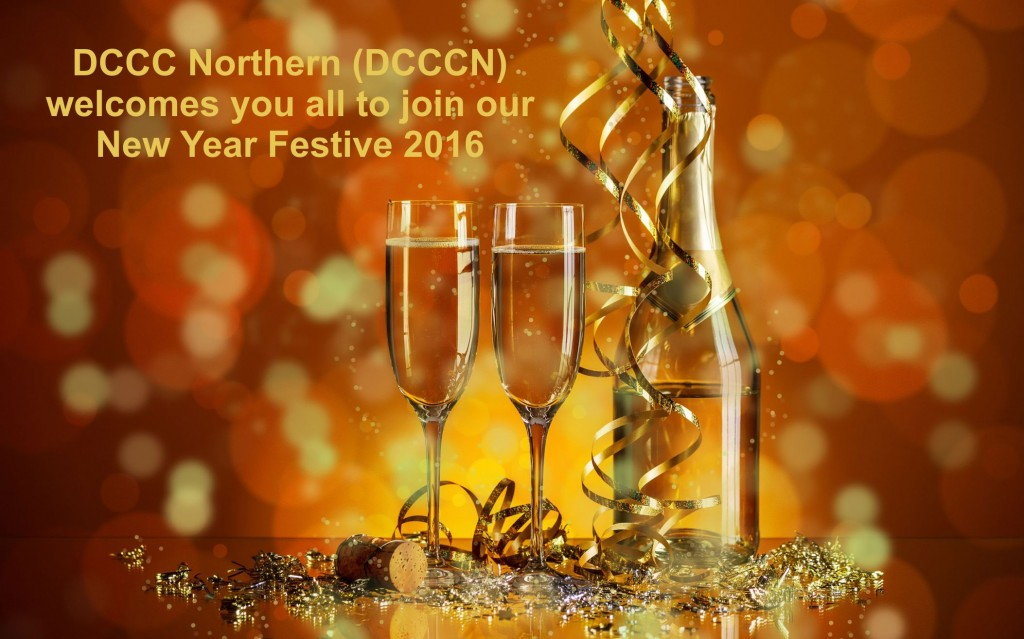 DCCCN - New Year 2016